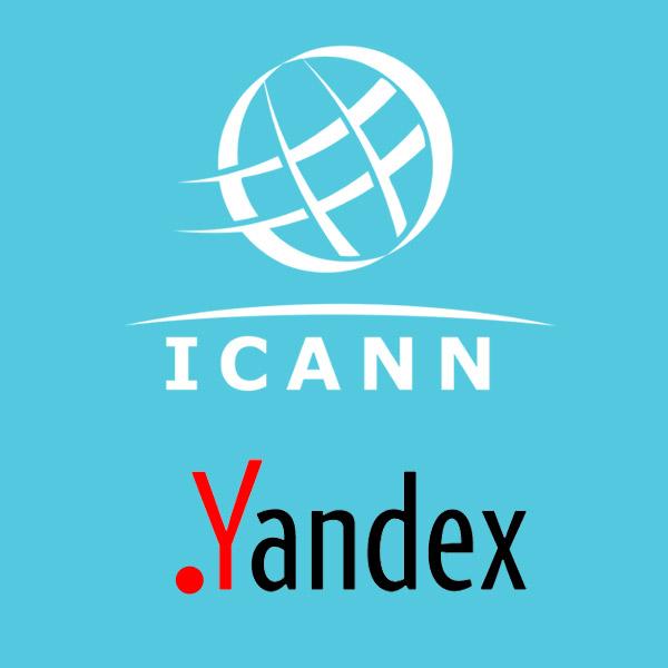 Яндекс, ICANN, доменное имя, Яндекс обзавелся доменной зоной верхнего уровня yandex