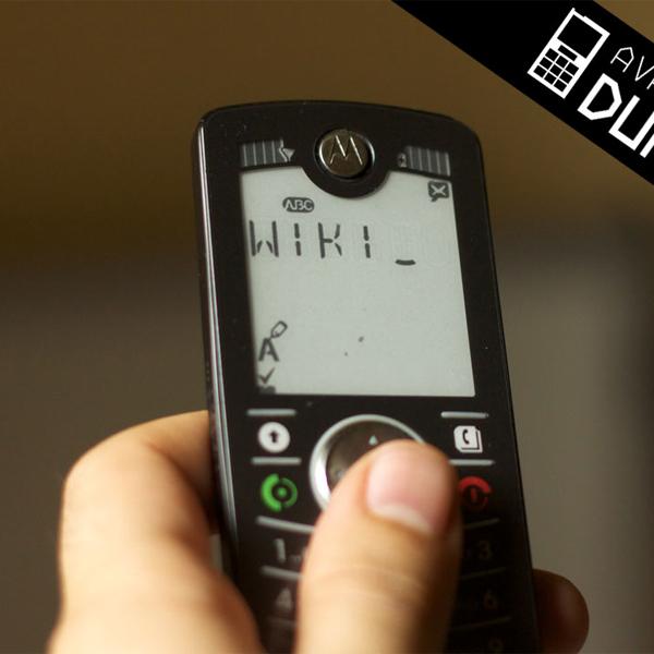 Dumb Store, приложения, Антикварный магазин приложений для вашего старого телефона!