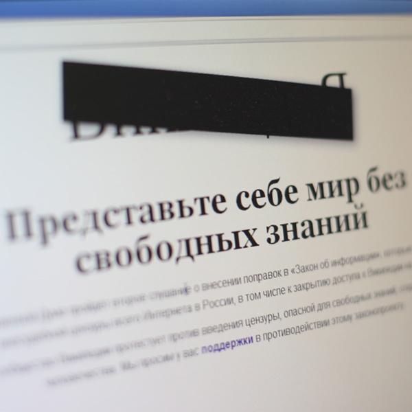 законодательство, противоправный контент, цензура, Дума приняла закон о блокировке сайтов в самом худшем его варианте