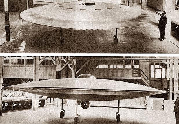 Французский дисколет Aérodyne RC 360