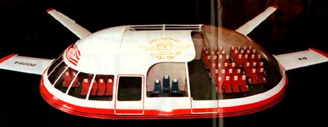 Российская летающая тарелка «ЭКИП»
