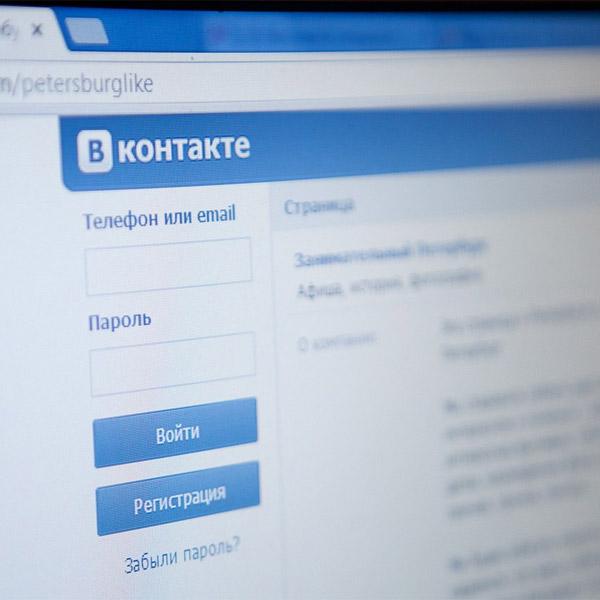 Вконтакте,реклама,монетизация, «ВКонтакте» может ввести платные лайки