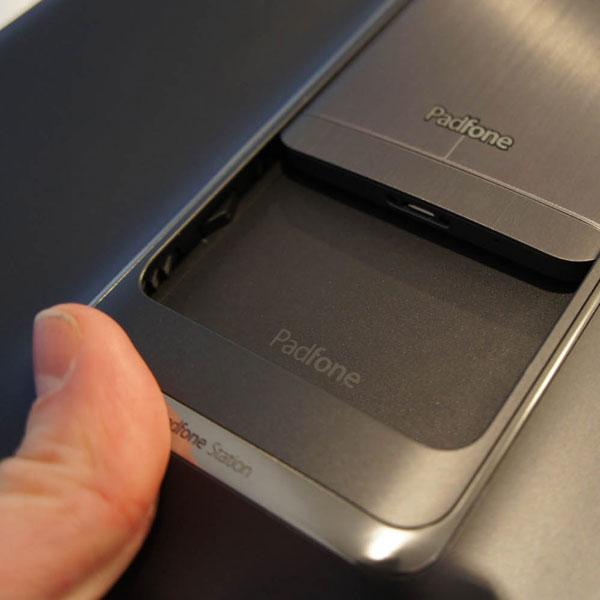 Asus, Представлен новый Asus PadFone Infinity