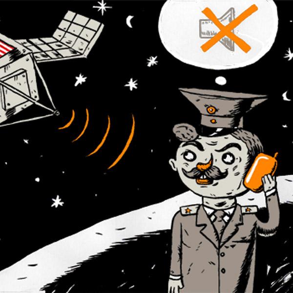 спутник, связь, госпроекты, В МВД готовы потратить почти миллиард рублей на создание спутниковой сети