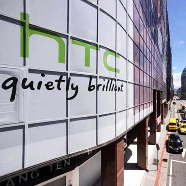 HTC, Сокращение объемов продаж привело к остановке одной из производственных линий HTC