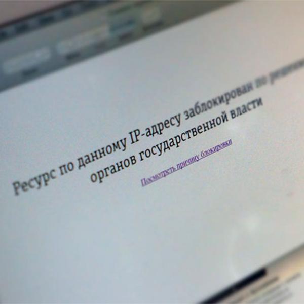 Роскомнадзор, блокировки сайтов, статистика, Итоги ведения «черного списка» Роскомнадзора за год существования