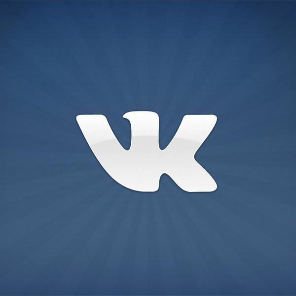 Вконтакте, реклама, Биржа «ВКонтакте» открыта для рекламодателей