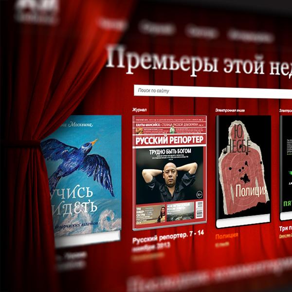 Книги, копирайт, авторские права, Из свободного доступа удалены пиратские копии книг 50 авторов