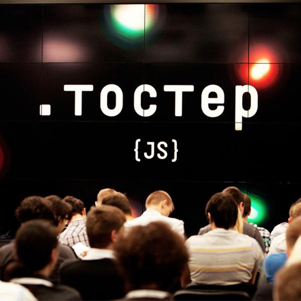 Тематические Медиа, Тостер, Хабрахабр, Новый сервис для разработчиков «Тостер» появился в Рунете
