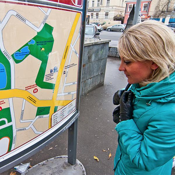 навигация, Москва, Столичный департамент транспорта начал разработку системы навигации по Москве