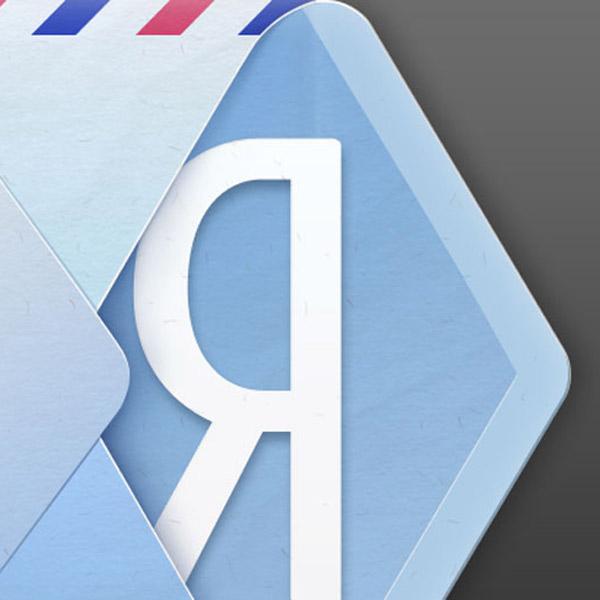 Яндекс, почтовые сервисы, шифрование данных, Почта «Яндекса» ввела шифрование писем пользователей