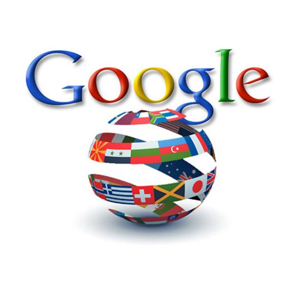 Google, блокировки сайтов, Google обязался блокировать запрещенные законодательством РФ сайты