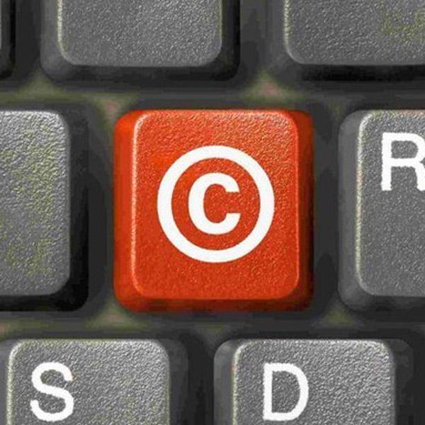 РАСП, копирайт, Минкомсвязи, Реестр авторских и смежных прав все-таки будет создан