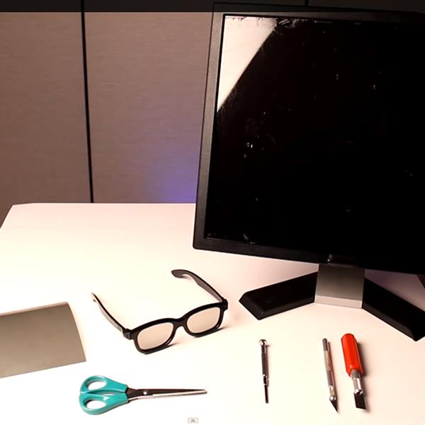 монитор, сделай сам, Как скрыть изображение с монитора от посторонних глаз