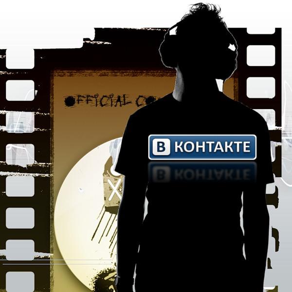 ВКонтакте, Амедиа, СМИ, «ВКонтакте» предоставит доступ к платным и бесплатным сериалам «Амедиа»
