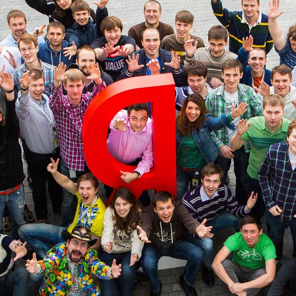Яндекс, «Городские платежи» от «Яндекс.Денег» помогут оплатить услуги