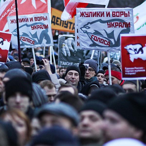 блокировки сайтов, законодательство, За призывы к митингам сайты будут блокировать без суда
