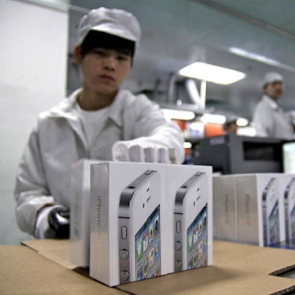 Apple, распознавание лиц, Apple будет использовать технологию распознавания лиц, при приеме на работу