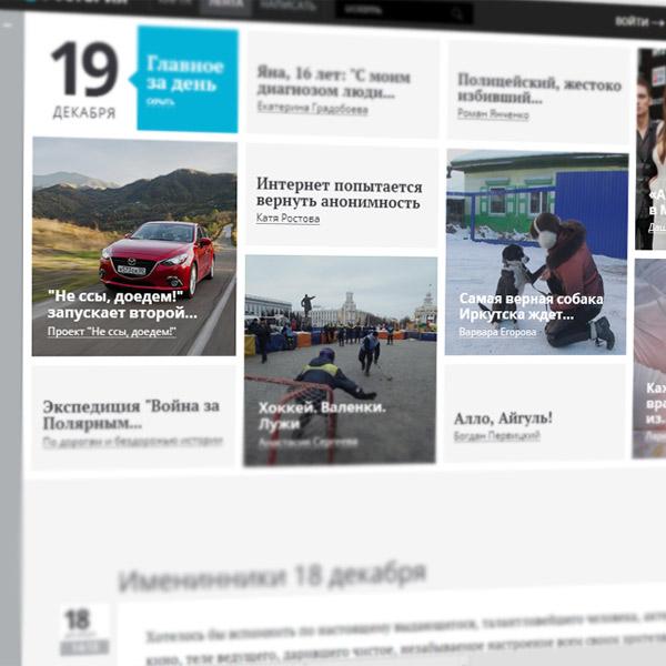инвестиции, стартап, В будущий аналог «Ридуса» «вбухают» 3,2 миллиарда рублей