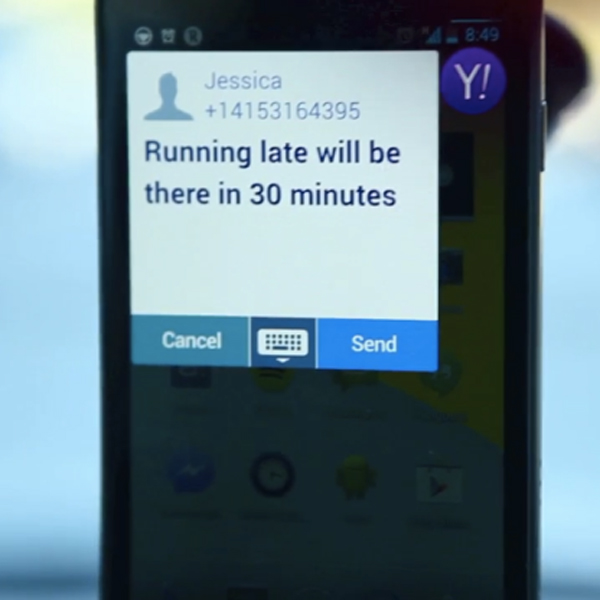 Yahoo, Siri, Yahoo! довезет до офиса
