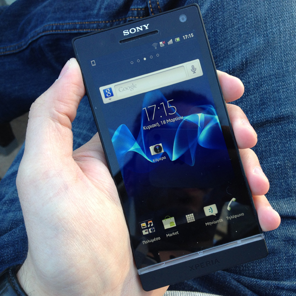 Sony, Sony Xperia, Sony объявляет о больших и маленьких смартфонах для развивающихся рынков
