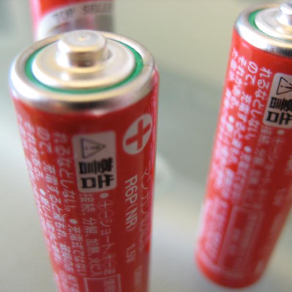 альтернативная энергия, 12 лет без подзарядки: аспирант из Томска создал батарею с рекордным временем работы