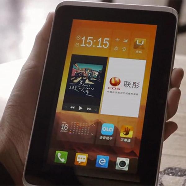 Linux,COS, Новая ОС от китайских разработчиков должна будет потеснить iOS и Android