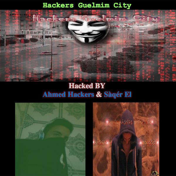 хакеры,киберпреступность, Хакеры из Сирии взламывают российские сайты