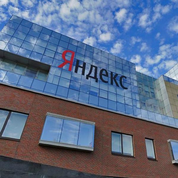 Яндекс,SEO, «Яндекс» будет ниже ранжировать сайты с «шокирующей рекламой»