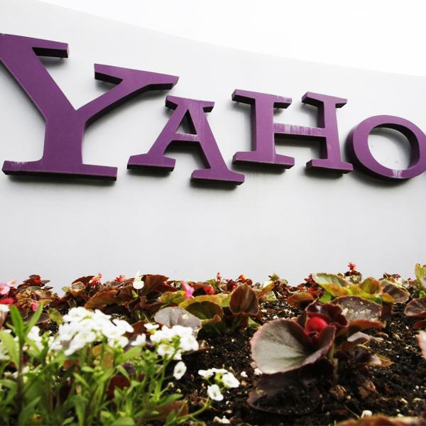 сетевая безопасность, хакеры, взлом, Yahoo, Хакеры украли данные пользователей почтового сервиса Yahoo!