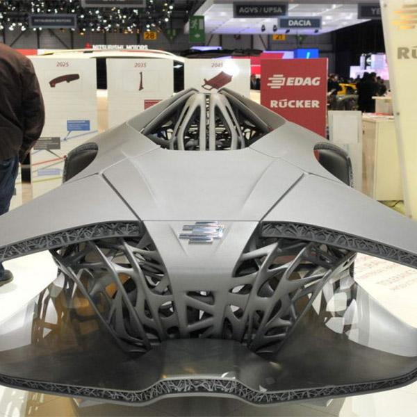 Автомобилестроение,концепт,3D-печать,EDAG, Немцы учатся печатать автомобили на 3D-принтерах