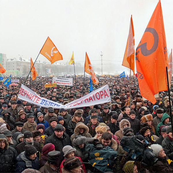 протест,социология, Почему уличные протесты не работают