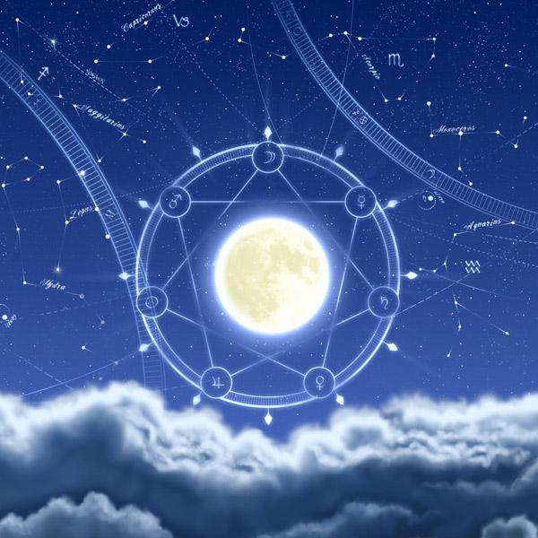 терминология, космос, Вселенная, Таинственная история космических терминов