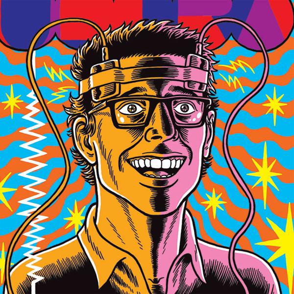 мозг, сделай сам, Причудливый мир стимуляции мозга