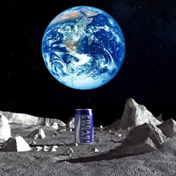 Otsuka, Луна, реклама, Японская компания установит на Луне первый рекламный щит
