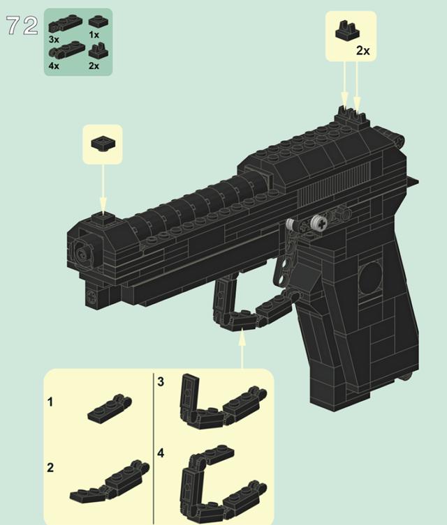 Инструкция по сборке лего автомата